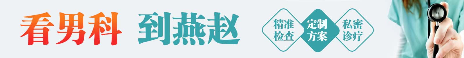 PC_首页banner图